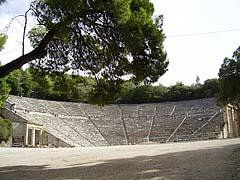 Epidaurus, divadlo