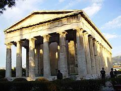 Athény, Hefaisteion