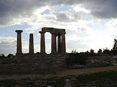 Korint, archeologická lokalita