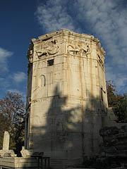 Athény, Věž větrů na Římské agoře