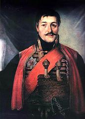 Karadjordje Petrović