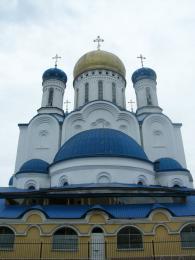 Katedrála Krista Spasitele vUžhorodě