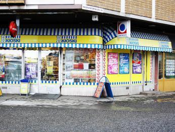 Menší obchůdky R-kioski