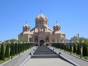 Katedrála svatého Řehoře vhlavním městě Jerevanu