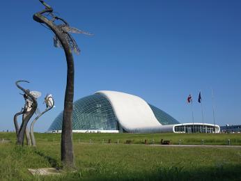 Budova gruzínského parlamentu vKutaisi