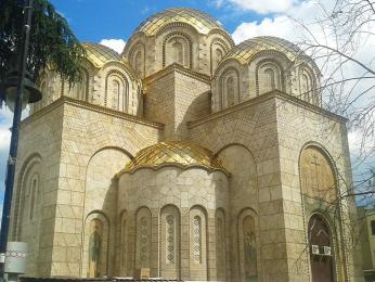 Kostel svatého Konstantina a Eleny