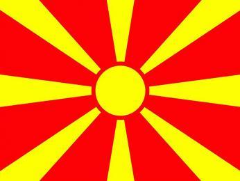 Vlajka Severní Makedonie