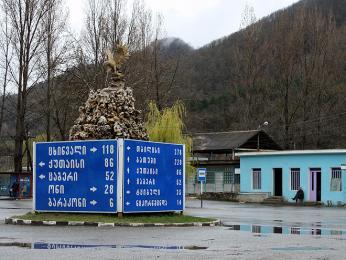 Rozcestník v gruzínštině