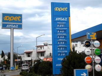 Benzín je vTurecku opravdu velmi drahý