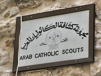Klubovna arabských katolických skautů vJeruzalémě