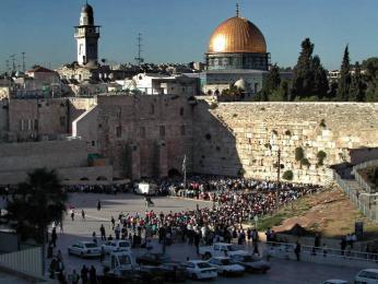 Jeruzalémská Zeď nářků aChrámováhora