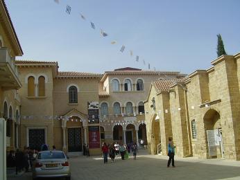 Sídlo kyperského patriarchy