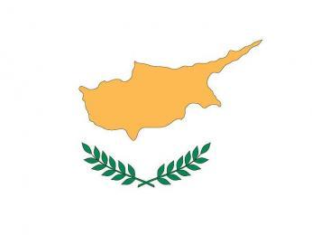 Vlajka Kyperské republiky