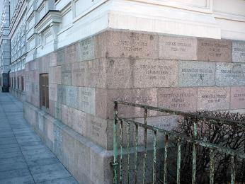 Sokl bývalé budovy KGB ve Vilniusu připomíná jména popravených