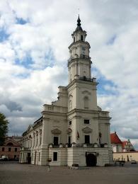Kaunaská radnice přezdívaná Bílá labuť