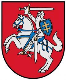 Současný státní znak Litevské republiky je odvozen od znaku Litevského velkoknížectví a patří mezi nejstarší znaky v Evropě