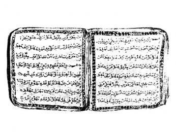 Sorabe – staré malgašské texty psané arabským písmem