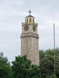 Hodinová věž zosmanské doby vBitole