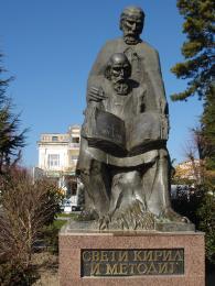 Pomník Cyrila aMetoděje vOhridu
