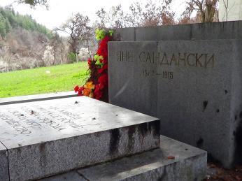 Hrob Jane Sandanskiho vbulharském Roženu
