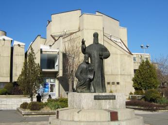 Kampus University Cyrila aMetoděje ve Skopje