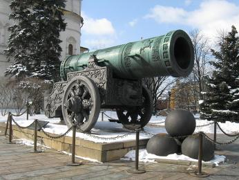 Car-puška
