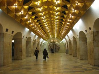Stanice metra na zlaté lince