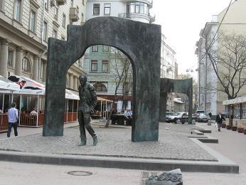 Památník Bulatu Okudžavovi