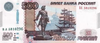 Petr Veliký na bankovce vhodnotě 500rublů