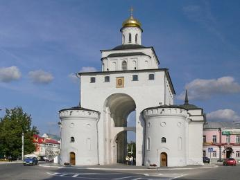Zlatá brána ve Vladimiru