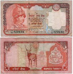 Nepálská bankovka vhodnotě 20rupií