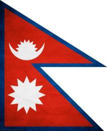 Nepálská vlajka