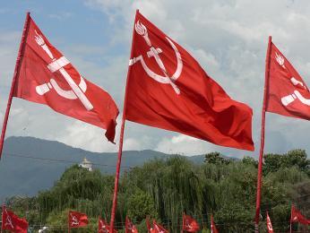 Komunistická strana Nepálu se významně zasadila o svržení monarchie