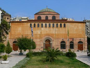 Kostel Agia Sofia měl napodobit slavný stejnojmenný chrám v dnešním Istanbulu
