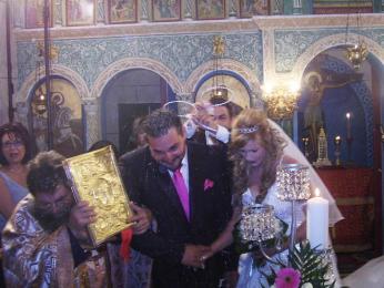 Řecký svatební obřad