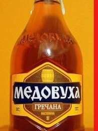 Tradiční nápoj medovucha