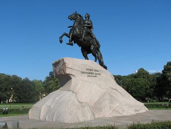 Památník Petra Velikého vPetrohradu