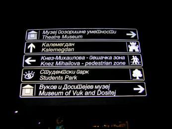 Dvoujazyčné ukazatele vSrbsku