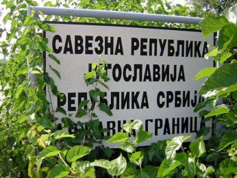 Cedule označující vstup do Srbské republiky