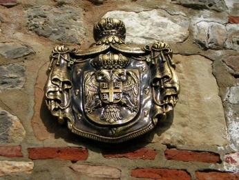 Státní znak Srbska